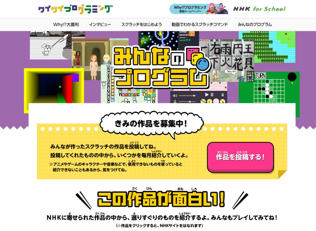 スクラッチ作品紹介 6 Auto piano(PEN) with editor! 作者 mirukuma