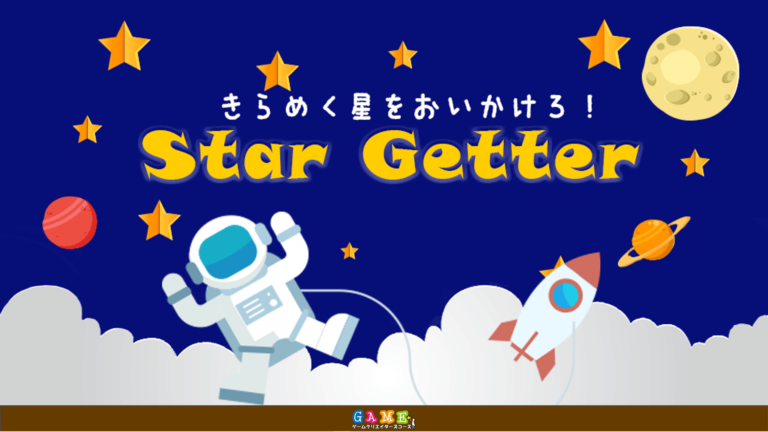 tinkers_star-1-768x432